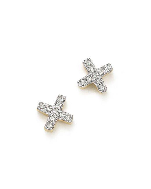 Adina Reyter - Metallic 14k Yellow Gold Pavé Diamond Tiny X Stud Earrings - Lyst