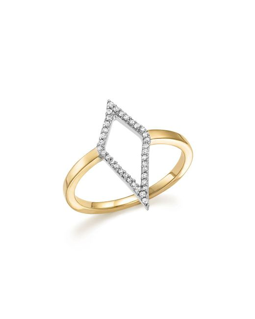 Adina Reyter | Metallic Sterling Silver And 14k Yellow Gold Pavé Diamond Cutout Ring | Lyst