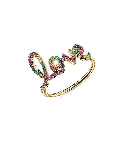 Sydney Evan - Metallic Large Pavé Rainbow Love Ring - Lyst