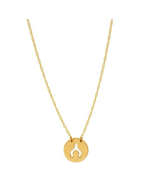 "JewelryAffairs - 14k Yellow Gold Mini Wishbone Pendant Necklace, 16"" To 18"" Adjustable - Lyst"