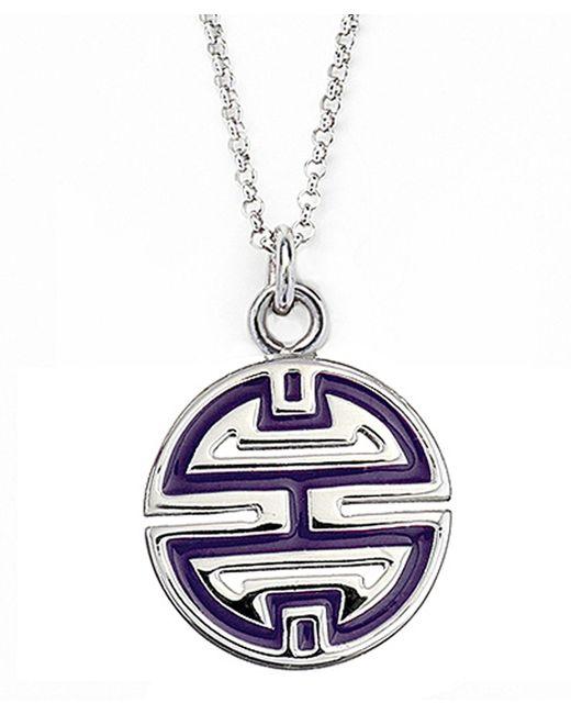 Jan Leslie | Purple Longevity Pendant / Charm Necklace | Lyst