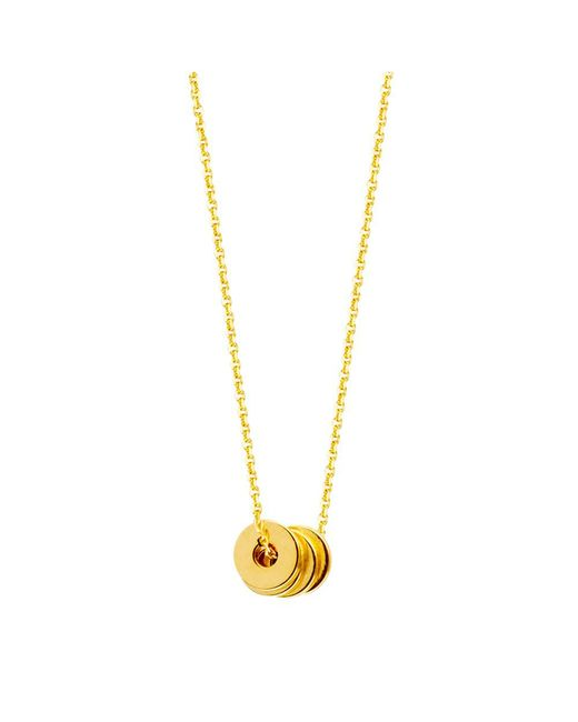 JewelryAffairs - 14k Yellow Gold 4 Mini Open Disc Pendants Necklace, 16 To 18 Inches Adjustable - Lyst