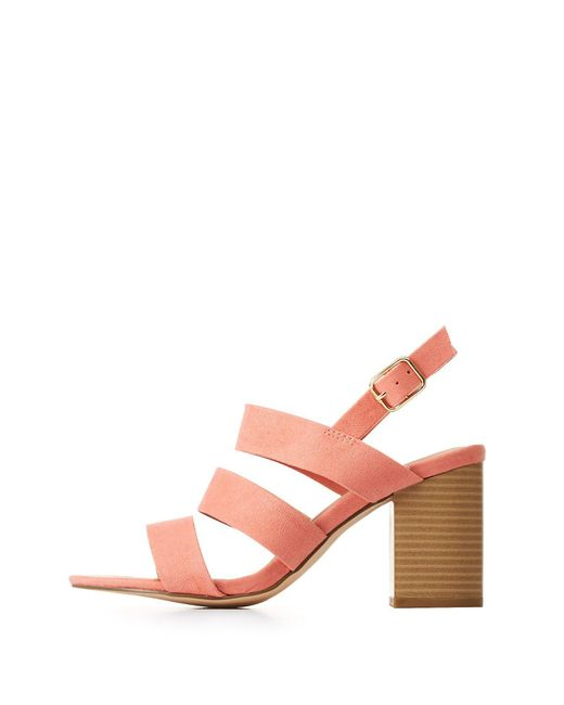 Charlotte Russe - Pink Slingback Block Heel Sandals - Lyst