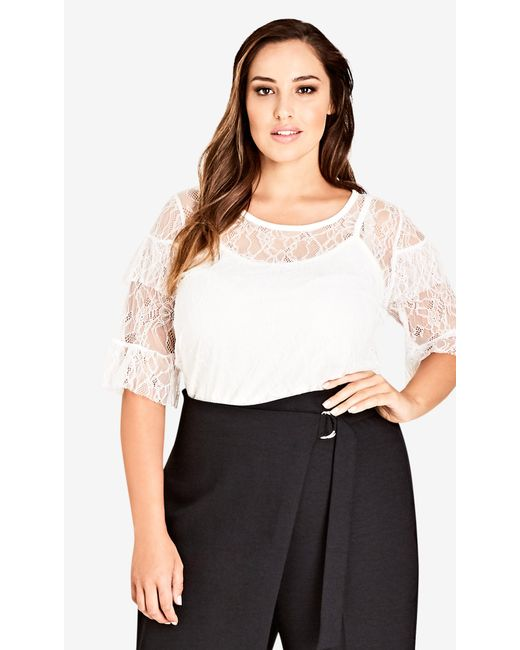 City Chic - White Lace Power Top - Lyst
