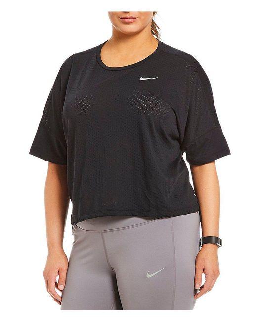 Nike - White Plus Short Sleeve Tailwind Top - Lyst
