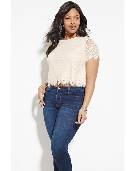 forever 21 plus size beaded lace top in beige lyst