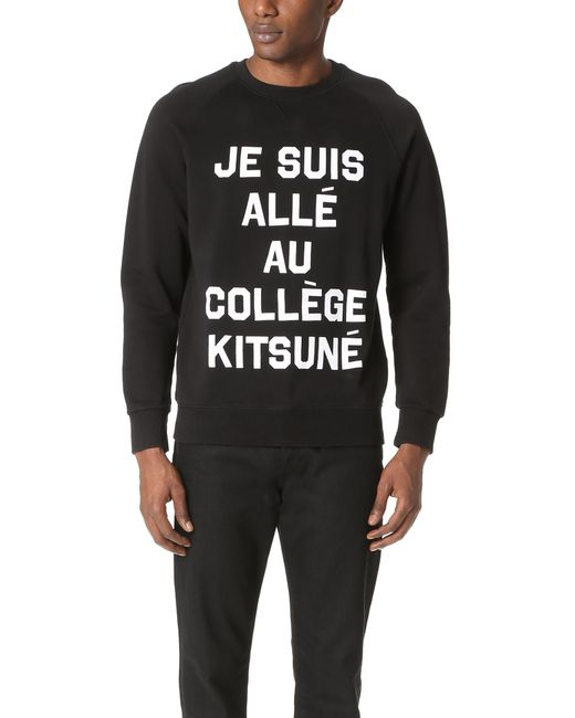 maison kitsun je suis alle sweatshirt in black for men lyst. Black Bedroom Furniture Sets. Home Design Ideas