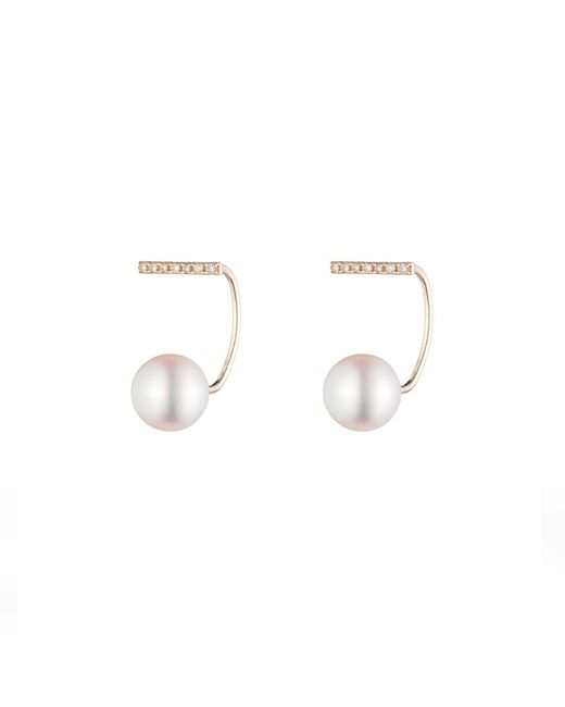 Hirotaka | Multicolor Single Diamond Short Bar With Pearl Backing Earring | Lyst