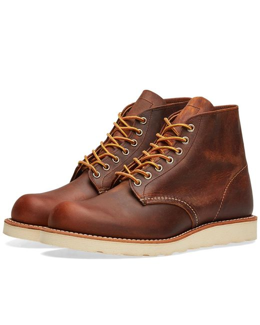 """Red Wing - Brown 9111 Heritage 6"""" Round Toe Boot for Men - Lyst"""
