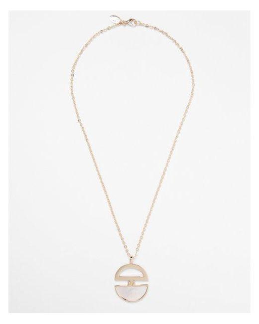 Express - Metallic Geometric Pendant Necklace - Lyst
