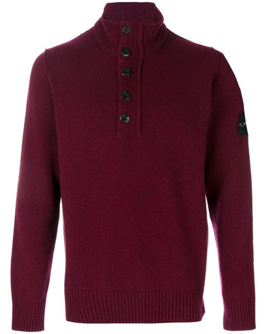 Stone Island | Purple Zipped High Neck Jumper for Men | Lyst