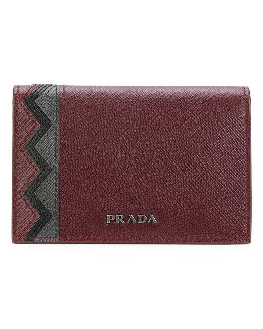 Prada | Red Chevron Detail Cardholder | Lyst