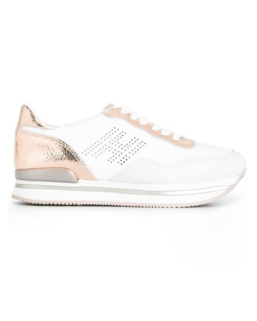 Hogan - White Panelled Sneakers - Lyst