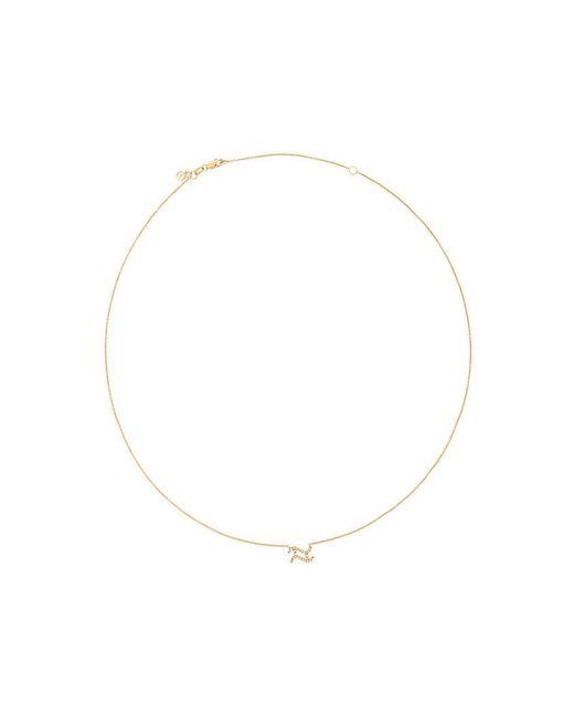 Sydney Evan - Metallic Collana Con Diamanti 'aquarius' - Lyst