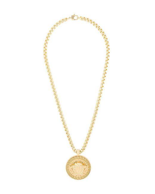 Versace - Metallic Greca Medusa Pendant - Lyst
