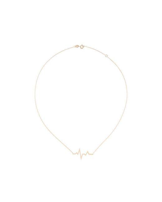 Diane Kordas - Multicolor Heartbeat Necklace - Lyst