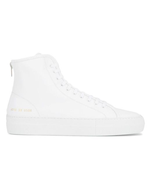 Common Projects | White Tournament Hi Top Sneakers | Lyst