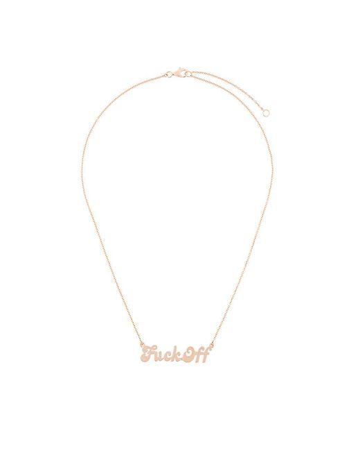 True Rocks - Metallic F Necklace - Lyst