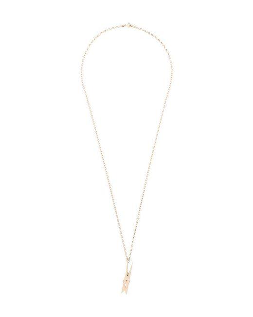 True Rocks - Metallic 'large Peg' Necklace - Lyst