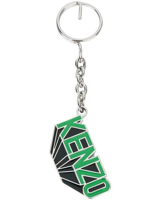 KENZO | Green Portachiavi Con Logo | Lyst