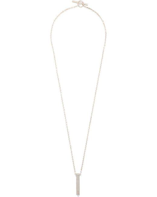 Parts Of 4 - Metallic Amulet Cuboid Necklace - Lyst