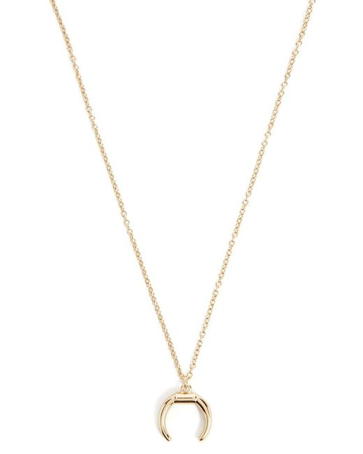 Forever 21 - Metallic Horn Pendant Necklace - Lyst