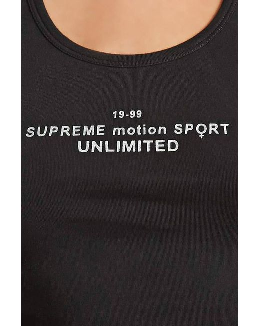 ... Forever 21 - Black Active Supreme Graphic Tank - Lyst ...
