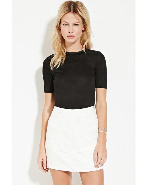 Forever 21 | White Contemporary Textured Mini Skirt | Lyst
