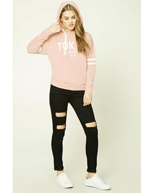 ... Forever 21 - Multicolor Tokyo Japan Graphic Hoodie - Lyst ...