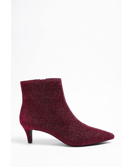 Forever 21 - Pink Metallic Kitten Heel Ankle Boots - Lyst