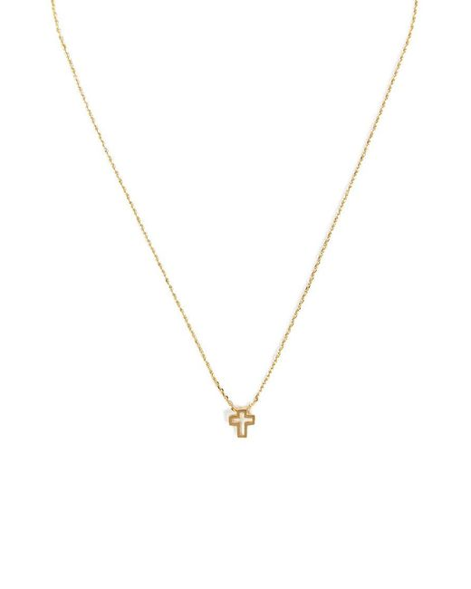 Forever 21 - Metallic Cutout Cross Pendant Necklace - Lyst