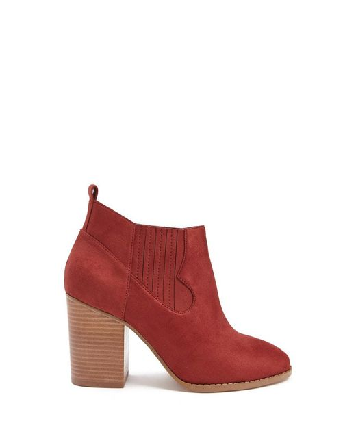 Forever 21 - Western-inspired Faux Suede Booties - Lyst