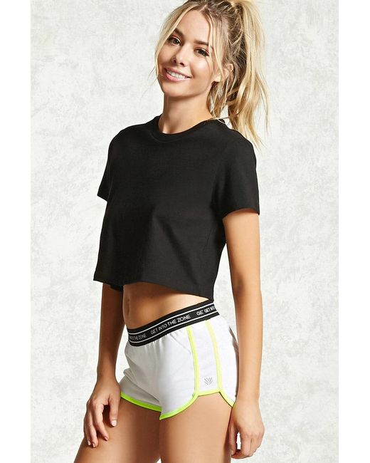 Forever 21 | Multicolor Active Get Into The Zone Shorts | Lyst