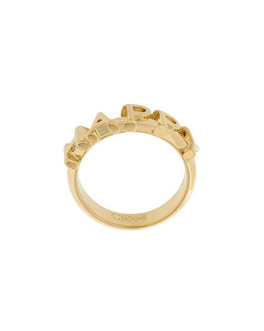 Chloé   Metallic Happy Ring   Lyst