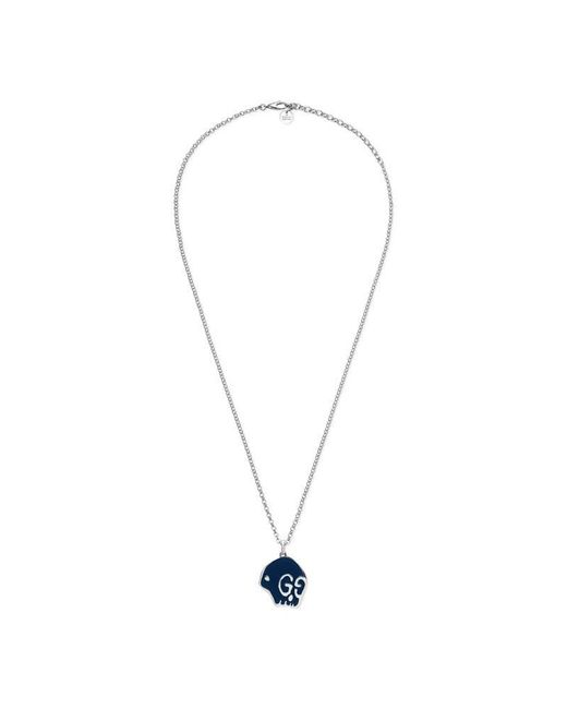 Gucci | Metallic Ghost Necklace In Silver | Lyst