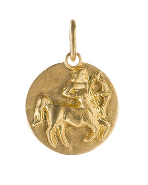 Annoushka | Metallic Mythology Sagittarius Pendant | Lyst