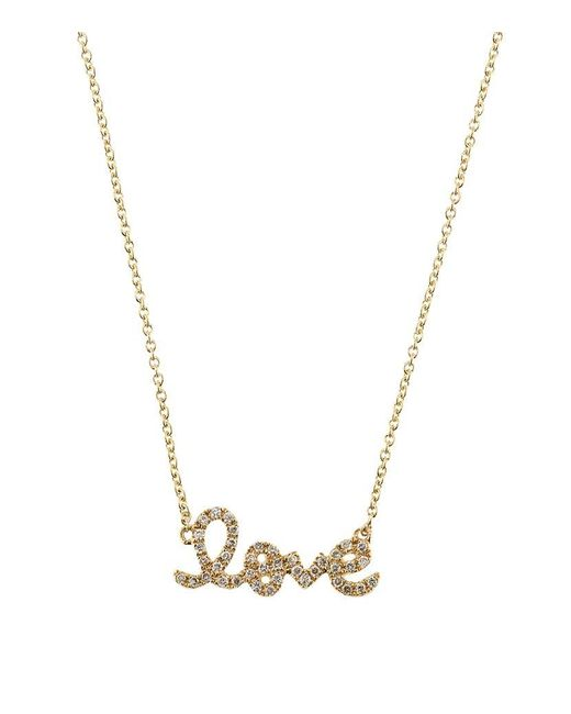 Sydney Evan | Metallic Love Script Necklace | Lyst