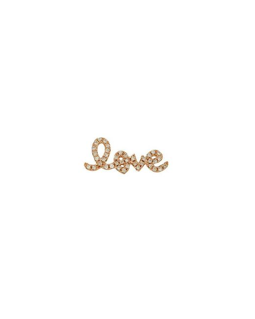 Sydney Evan | Metallic Love Stud Earring | Lyst