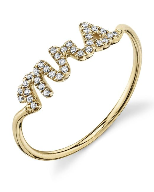 Sydney Evan | White Yellow Gold Mrs. Pav Diamond Ring | Lyst