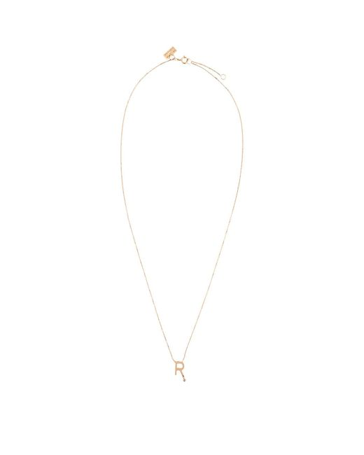 Vanrycke - Metallic Rose Gold And Diamond Abcdaire Letter R Necklace - Lyst