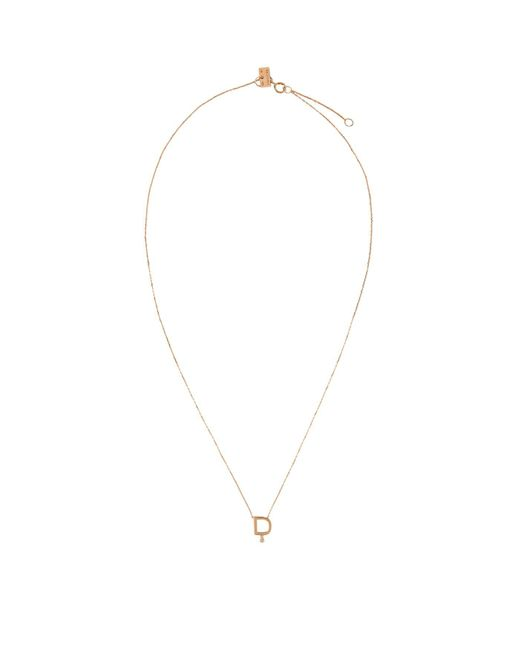 Vanrycke - Metallic Rose Gold And Diamond Abcdaire Letter D Necklace - Lyst