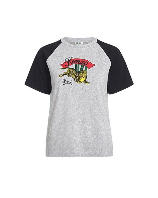 344c2ab8a602 KENZO - Multicolor Bamboo Jumping Tiger Animal-print Embroidered T-shirt -  Lyst ...