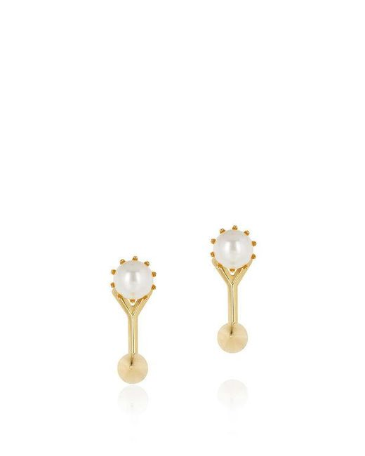 Joomi Lim | Metallic Love Thorn Pearl Floating Spike Stud Earrings | Lyst