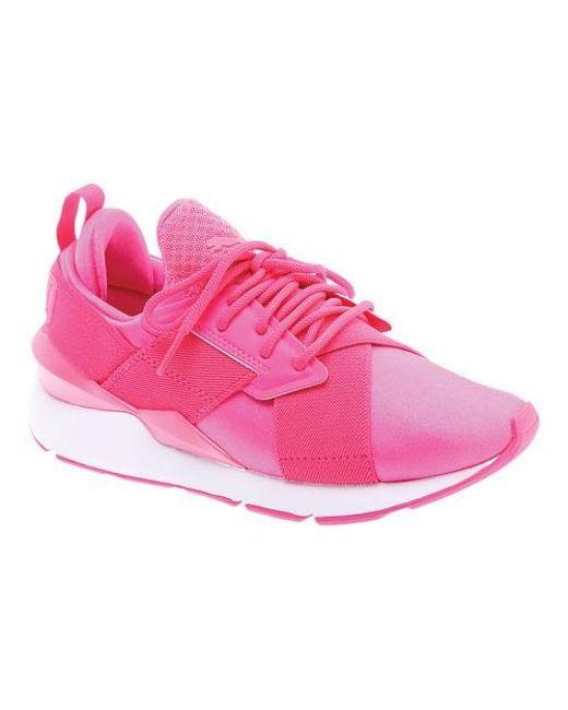 Women's Pink Muse Satin En Pointe Pearl Sneaker
