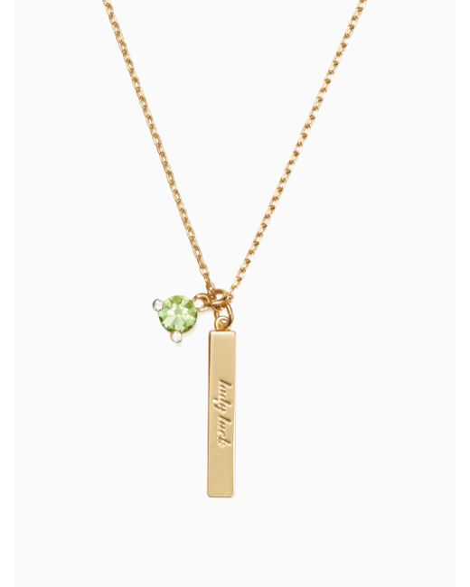Kate Spade | Metallic Born To Be August Pendant | Lyst