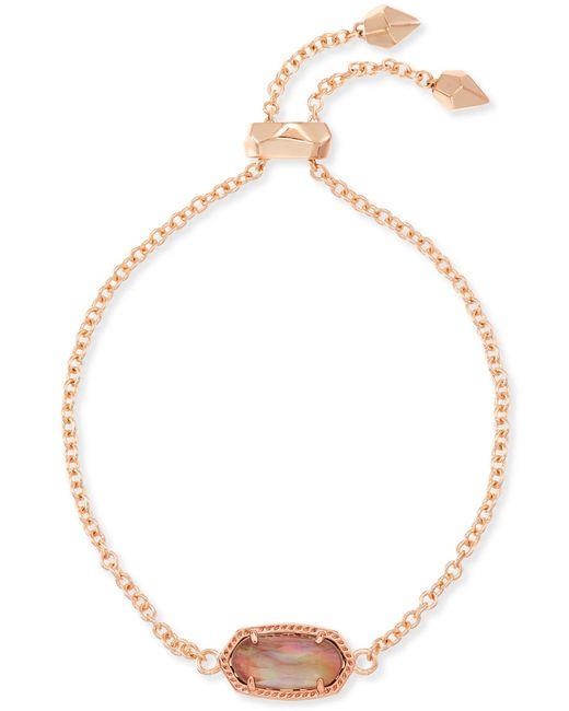 Kendra Scott - Metallic Elaina Rose Gold Chain Bracelet - Lyst