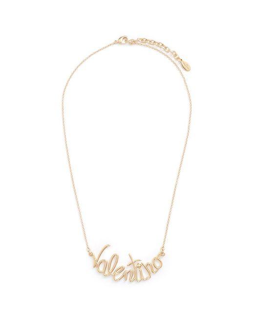 Valentino - Metallic Logo Necklace - Lyst