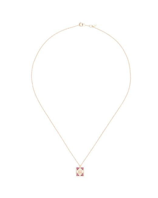 Bao Bao Wan | Metallic 'and The Little Ones...' Red Pocket Ruby 18k Rose Gold Pendant Necklace | Lyst