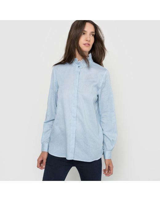 School Rag - Blue Ruffled Collar Striped Shirt - Lyst
