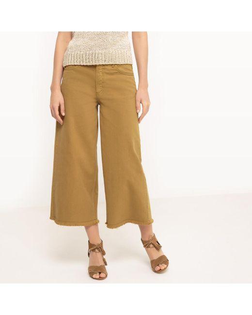 LA REDOUTE | Natural Wide Leg Fringed Hem Trousers | Lyst